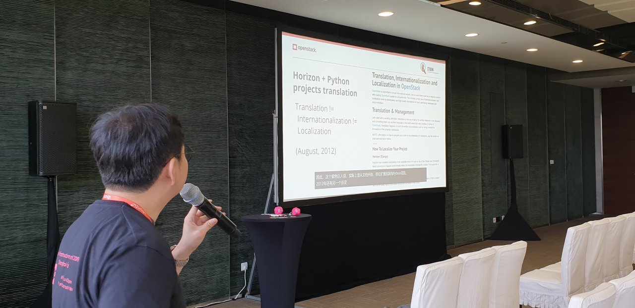 China Report - Open Infrastructure Summit Shanghai